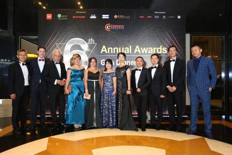BATZ galardonada con el premio Dragón Empresarial 2018