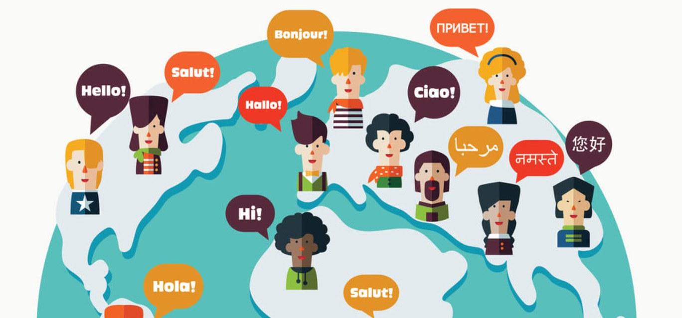 El impacto de las diferencias culturales