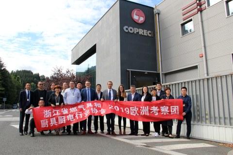 Copreci recibe la visita de la Asociación China de Gas Zhejiang