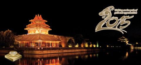 DANOBATGROUP expondrá del 22 al 27 de abril en la feria CIMT 2015 en Pekín