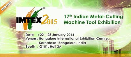 DANOBATGROUP expone del 22 al 27 de enero en la feria IMTEX 2015 en Bangalore