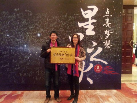 Kide premiada en China