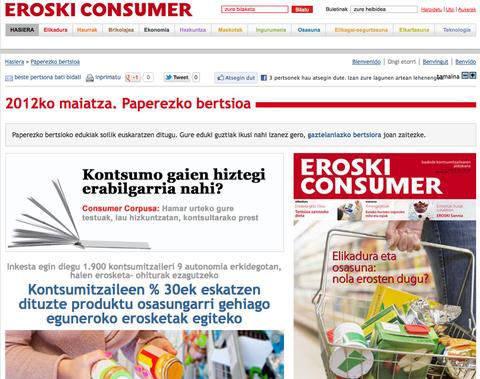 Eroski Consumer-en ataria finalista izan da 2012ko Internet Sarietan