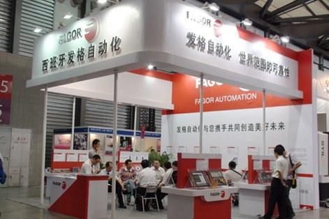 Fagor Automationek Shanghaiko bi azokatan hartu du parte